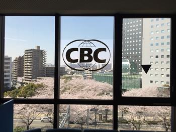 CBC_april2015_21
