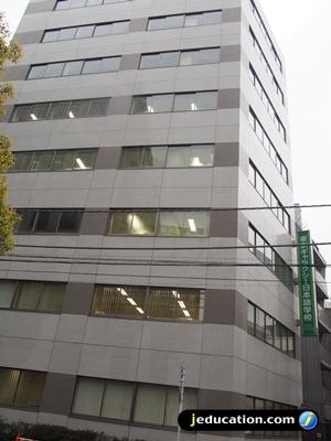 Jeducation Staffs Visit Japan Blog Archive ทวรอาคารใหม